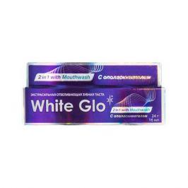 Паста зубная WHITE GLO отбеливающая, с ополаскивателем для полости рта 2в1, 24г