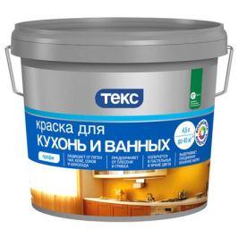 Краска в/д д/влажн.Текс для кухонь и ванных Профи 4,5л белая база A