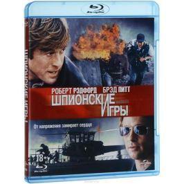 Шпионские игры (Blu-ray)