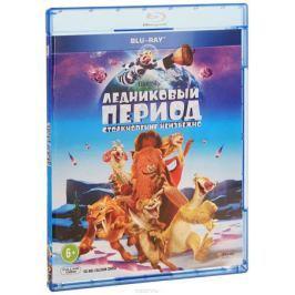Ледниковый период: Столкновение неизбежно (Blu-ray)