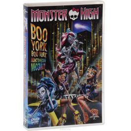 Monster High: Boo York, Boo York: Монстрический мюзикл!