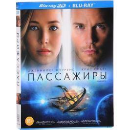 Пассажиры 3D (Blu-ray)