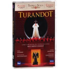Riccardo Chailly: Puccini. Turandot