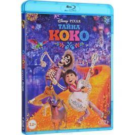 Тайна Коко (2 Blu-ray) Фильмы для семейного просмотра