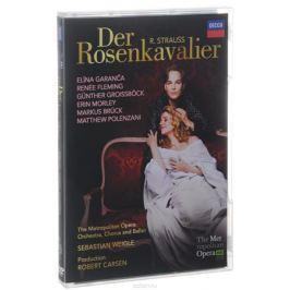 R. Strauss: Der Rosenkavalier (2 DVD)