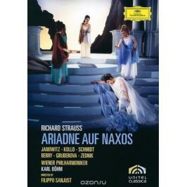 Strauss, Karl Bohm: Ariadne Auf Naxos