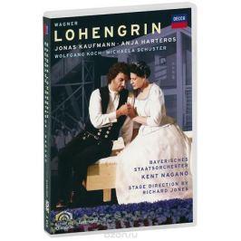 Wagner, Jonas Kaufmann, Anja Harteros, Kent Nagano: Lohengrin (2 DVD)