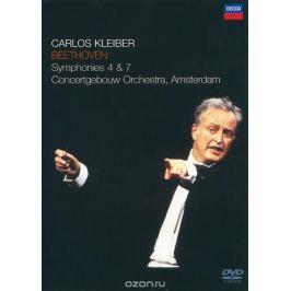Beethoven, Carlos Kleiber: Symphonies 4 & 7