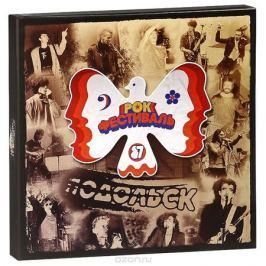 Рок-фестиваль: Подольск 87 (5 DVD)