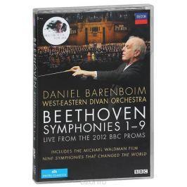 Beethoven: Symphonies 1-9 (4 DVD)