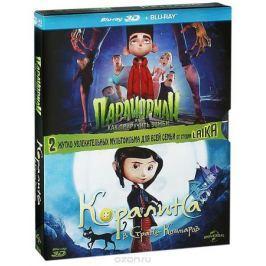 Паранорман, или Как приручить зомби / Коралина в стране кошмаров 3D и 2D (2 Blu-ray)