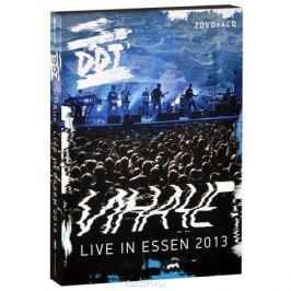 ДДТ. Иначе. Live In Essen (2 DVD + 4 CD)