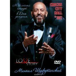 Михаил Шуфутинский: Love Story: Юбилейный концерт в день рождения Crocus City Hall 13 апреля 2013 г