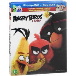 Angry Birds в кино 3D (Blu-ray)