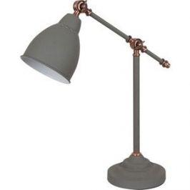 Настольная лампа Arte Lamp A2054LT-1GY