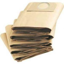 Мешки для пылесоса Karcher 5шт (6.959-130.0)