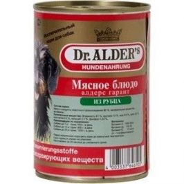Консервы Dr.ALDER's Мясное блюдо алдерс гарант из рубца для собак 410г (7743)