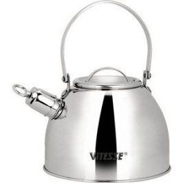 Чайник со свистком Vitesse 2.5 л VS-7806