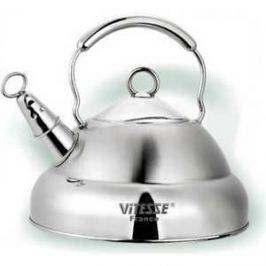 Чайник Vitesse VS-1102