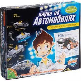 Опыты Bondibon французские Науки с Буки 8 экспериментов Наука об автомобилях (2630)