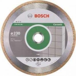 Алмазный диск Bosch 230х25.4 мм Standard for Ceramic (2.608.602.538)
