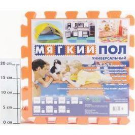 Мягкий пол Eco-cover универсальный 33х33 см оранжевый 9 деталей УТ000000467