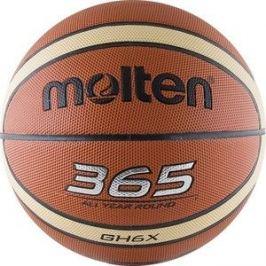 Мяч баскетбольный Molten BGH6X (р. 6)
