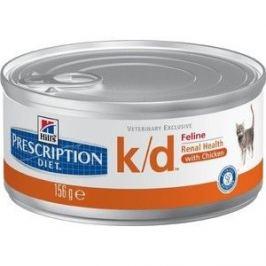 Консервы Hill's Prescription Diet k/d Kidney Care with Chicken с курицей диета при заболевании почек и МКБ для кошек 156г (9453)