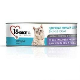 Консервы 1-ST CHOICE Adult Cat Skin & Coat Tuna with Tilapia & Pineapple тунец с тилапией и ананасом здоровая кожа и шерсть для кошек 85г (102.6.007)