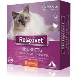 Жидкость Relaxivet No Stress Formula успокоительная + диффузор для кошек 45мл (X102)