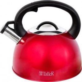 Чайник со свистком 2.5 л Taller Фолкнер (TR-1382)