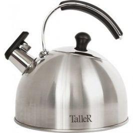 Чайник со свистком 2.5 л Taller Эдвин (TR-1352)