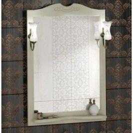 Зеркало с полкой Opadiris Клио 70 для светильников 00000001041, Z0000001408, белый матовый 9003 (00-00000215)