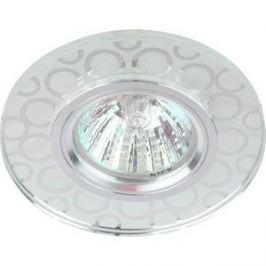 Точечный светильник ЭРА DK LD46 SL