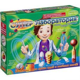 Набор для опытов Bondibon Супер лаборатория (50 экспериментов) (ВВ2711)