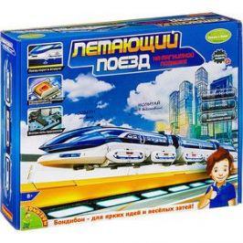 Набор для опытов Bondibon Летающий поезд (ВВ3063)