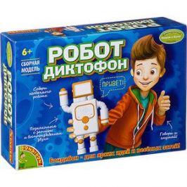 Набор для опытов Bondibon Робот-диктофон (ВВ2746)