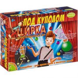 Набор для опытов Bondibon Под куполом цирка (ВВ2760)