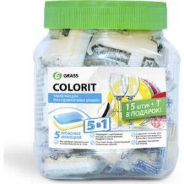 Таблетки для посудомоечной машины (ПММ) GRASS Colorit 5в1 16 шт в упаковке