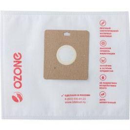 Фильтр для пылесоса Ozone совместимы с SAMSUNG тип оригинального мешка: VP-77, 2 шт (XS-03)