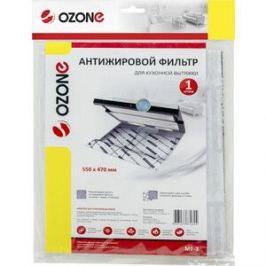 Микрофильтр Ozone универсальный для кухонной вытяжки антижировой 550х470мм 1 шт (MF-3)