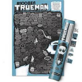 Интерактивный постер 1DEA.me 100 дел trueman edition