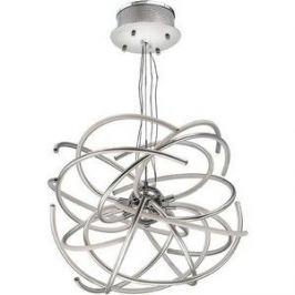 Подвесной светодиодный светильник Lightstar 748152