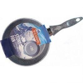 Сковорода Scovo d 20см Stone Pan (ST001)