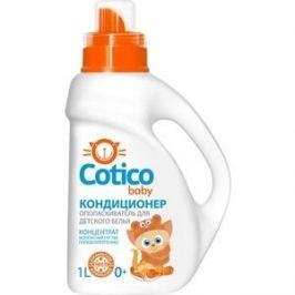Кондиционер-ополаскиватель COTICO для детского белья, 1 л