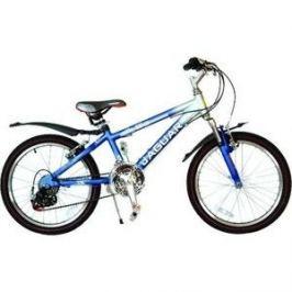 Велосипед 2-х колесный Funny Scoo MS-A2018 Alfa 18ск. синий