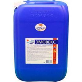Жидкий хлор для дезинфекции воды Маркопул Кемиклс Эмовекс М57, новая формула, канистра 30 л (34 кг)
