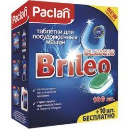 Таблетки для посудомоечной машины (ПММ) Paclan Classic, 110 шт