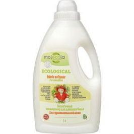 Кондиционер для детского белья Molecola Pure Sensitive для чувствительной кожи, экологичный, 1 л, 20 стирок