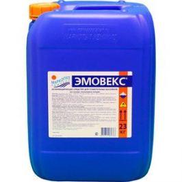 Жидкий хлор для дезинфекции воды Маркопул Кемиклс Эмовекс М55 (водный раствор гипохлорита натрия), 20 л (23 кг)
